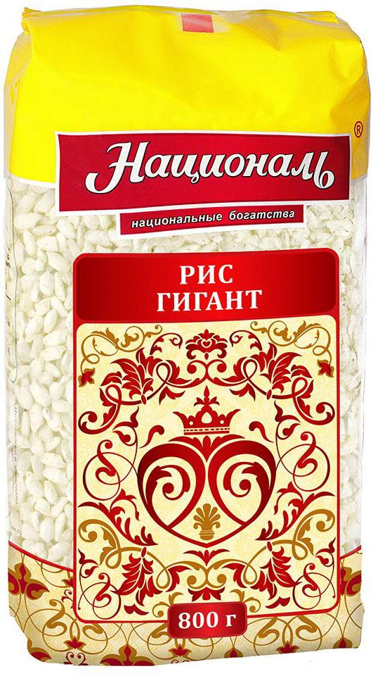 """Это крупный среднезерный рис, зерна которого непривычно широкие по размеру, при этом длина зерна свыше 6 мм. Такой рис произрастает только на территории Италии и России. В Италии используют этот сорт риса для приготовления самого популярного итальянского блюда - ризотто. В России рис """"Гигант"""", дополненный овощами, мясом или рыбой, оригинально разнообразит традиционную русскую кухню. Крупные зерна с жемчужным отливом являются визитной карточкой риса """"Гигант"""". В сваренном виде рис обладает сливочным вкусом, а его особенностью является способность впитывать вкусы и ароматы других составляющих блюд."""