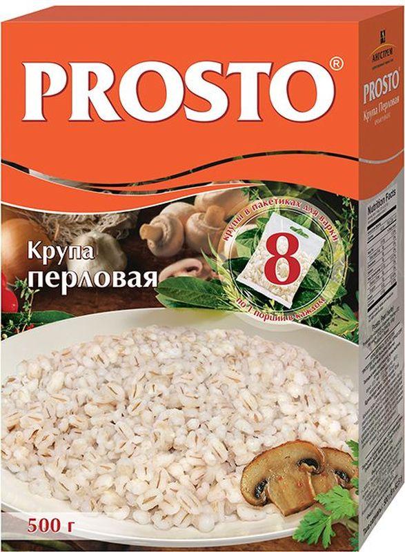 Prosto перловая крупа в пакетиках для варки, 8 шт по 62,5 г18479Prosto - это крупы в варочных пакетах. Благодаря индивидуальной порционной фасовке продукт не пригорает и не прилипает к стенкам кастрюли. Перловая крупа Prosto - это многократно шлифованная белоснежная перловая крупа, которая варится значительно быстрее – всего 30 минут! Зерна такой крупы в готовом виде сохраняют свою форму, белоснежный цвет и остаются рассыпчатыми!