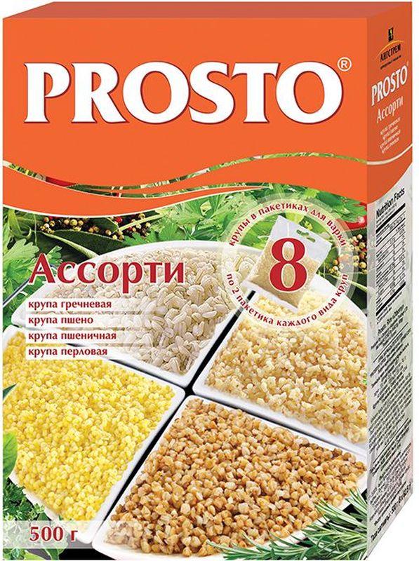 Prosto ассорти круп греча, пшено, пшеничная, перловка в пакетиках для варки, 8 шт по 62,5 г18337Prosto - это крупы в варочных пакетах. Благодаря индивидуальной порционной фасовке продукт не пригорает и не прилипает к стенкам кастрюли. Ассорти круп Prosto - это 4 различных, самых популярных вида круп. В одной упаковке по 2 варочных пакетика каждого вида: гречневая крупа, пшено, пшеничная крупа и перловая крупа. Очень удобно!