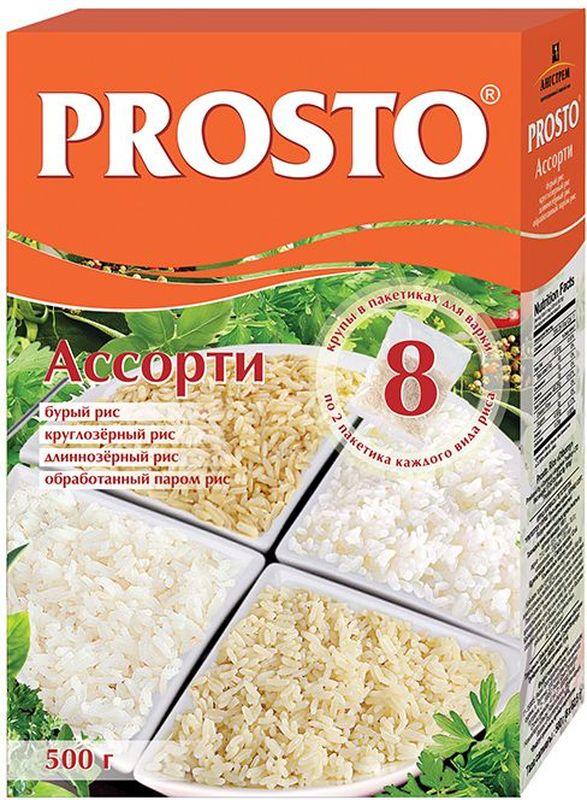 Prosto ассорти 4 риса в пакетиках для варки, 8 шт по 62,5 г 18335