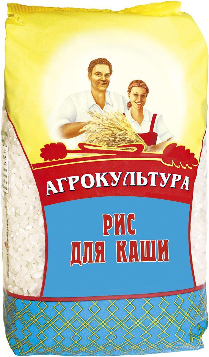 """Рис для каши """"Агрокультура"""" - это круглозерный сорт риса, который идеально подойдет для приготовления рисовых каш и запеканок. Он прекрасно разваривается и приобретает нежный вкус."""