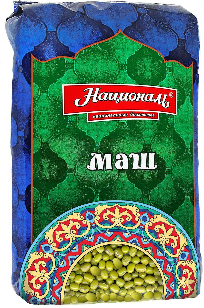 """Маш – это самая популярная бобовая культура в странах Азии, известная также как """"бобы мунг"""". Бобы маша овальной формы, зеленого цвета и маленького размера. На ощупь они гладкие, а оболочка имеет глянцевый блеск за счет полировки маслом. Маш содержит большое количество белка, клетчатку и витамины, он несет в себе огромный заряд энергии и солидный запас макро- и микроэлементов. Маш """"Националь"""" варится около 30 минут без предварительного вымачивания. По вкусу он напоминает фасоль с ореховым привкусом. Из маша готовят супы, гарниры к мясным и рыбным блюдам."""