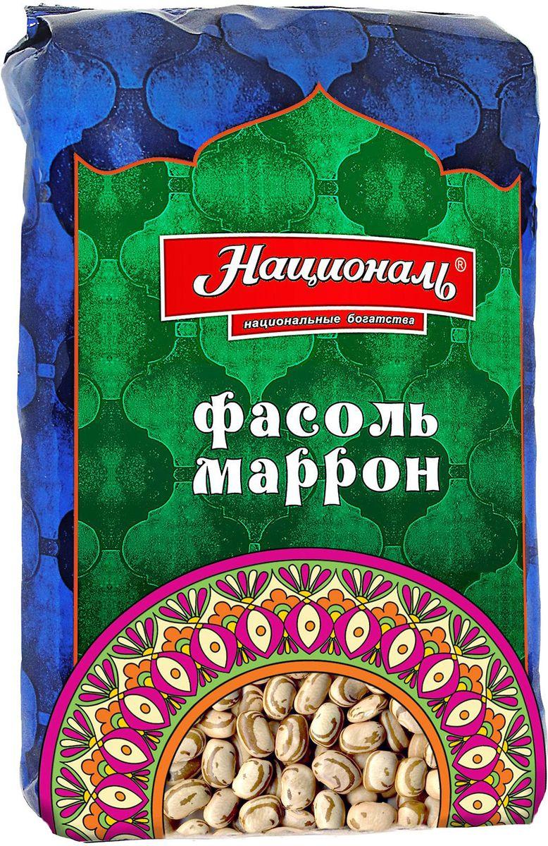 """Фасоль Националь """"Маррон"""" – это уникальный вид фасоли, аналога которого нет на российском рынке. Привезенная из Бразилии, фасоль """"Маррон"""" получила свое название за необычный окрас светло-коричневого цвета (""""Маррон"""" по-португальски означает """"коричневый""""). Этот вид фасоли является основным блюдом в странах Латинской Америки. Главной особенностью этого сорта, является то, что фасоль """"Маррон"""" быстро варится – 40 минут, что значительно быстрее всех других сортов фасоли. В готовом виде фасоль """"Маррон"""" не разваривается, сохраняя свою форму и уникальный окрас, при этом обладая легким ореховым ароматом."""