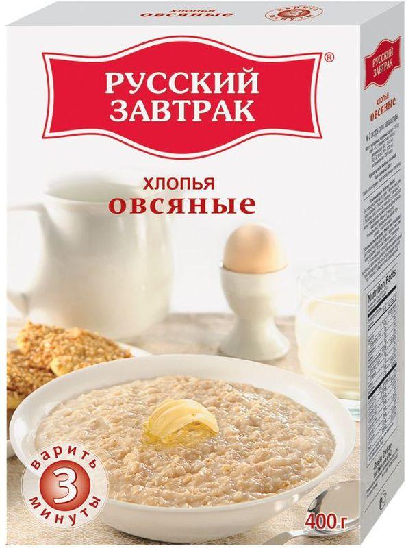 Русский Завтрак хлопья овсяные экстра №2, 400 г