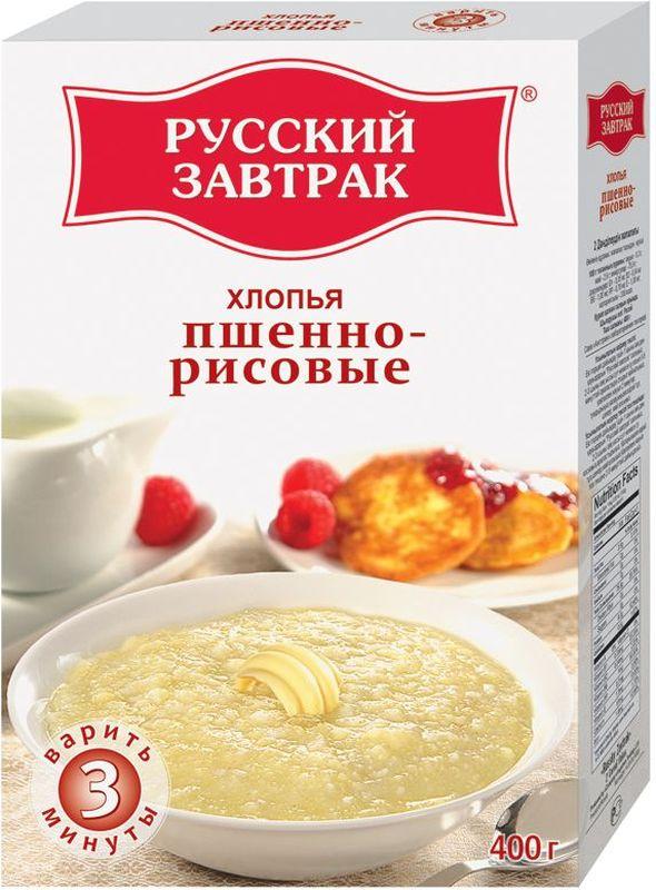 """Хлопья """"Русский Завтрак"""" - это лучший выбор для вашего завтрака! Пшенно-рисовые хлопья напоминают вкус каши """"Дружба"""", только в готовом виде они гораздо нежнее, за счет легкой текстуры хлопьев. Такие хлопья не только разнообразят ваш завтрак, но и сделают его полезным! Всего 3 минуты - и вкусный """"Русский Завтрак"""" готов! Ничего лишнего, только польза!"""