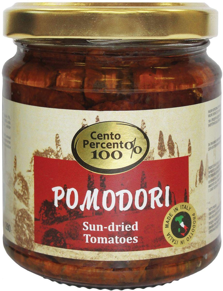 Cento Percento томаты вяленые, 280 г56939Естественным образом высушенные томаты сохраняют все полезные и вкусовые качества свежих помидоров. Из-за отсутствия влаги их вкус становится более выраженным и насыщенным. Вяленые томаты Cento Percento идеально подойдут для жарки мяса, приготовления супов, салатов, а также в качестве отдельной закуски. Продукт полностью произведен в Италии.