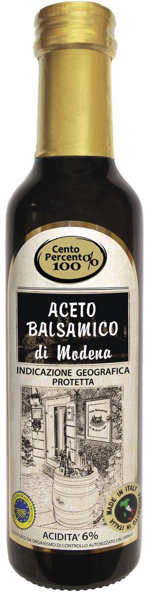 Cento Percento соус бальзамический из Модены с базиликом, 295 г169146Бальзамический соус Cento Percento - это крем-соус, приготовленный на основе бальзамического уксуса из Модены. Такой бальзамический соус со свежими нотками и ароматом зеленого базилика будет идеальным дополнением к салатам и овощным блюдам.