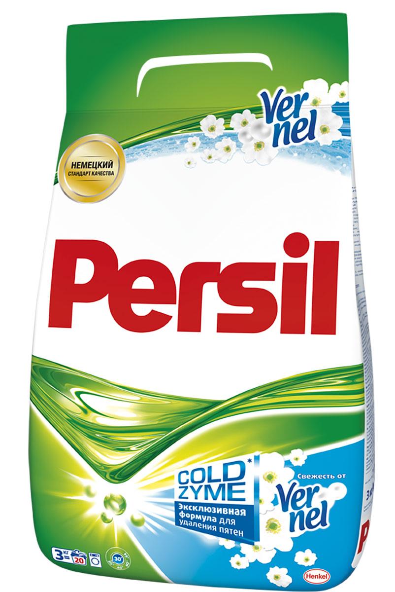 Стиральный порошок Persil Expert, свежесть от Vernel, 3 кг935067Persil Expert - стиральный порошок с инновационной формулой, которая содержит активные капсулы жидкого пятновыводителя. Капсулы пятновыводителя быстро растворяются в воде и начинают действовать на пятно уже в самом начале стирки. Благодаря инновационной технологии Persil Expert отлично удаляет даже самые сложные пятна. В состав Persil также входят Жемчужины свежего аромата Vernel - микрокапсулы, похожие на жемчужины, содержащие внутри отдушку Vernel. Во время стирки Жемчужины закрепляются между волокнами ткани и высвобождают свой аромат при каждом движении или прикосновении. Ваша одежда сохраняет свежесть 24 часа и даже дольше. Средство моющее синтетическое универсальное. Предназначен для стирки изделий из хлопчатобумажных, льняных, синтетических тканей и тканей из смешанных волокон в стиральных машинах-автоматах в воде любой жесткости. Для изделий из шерсти и шелка используйте специальные моющие средства. Состав: 5-15% анионные ПАВ,...
