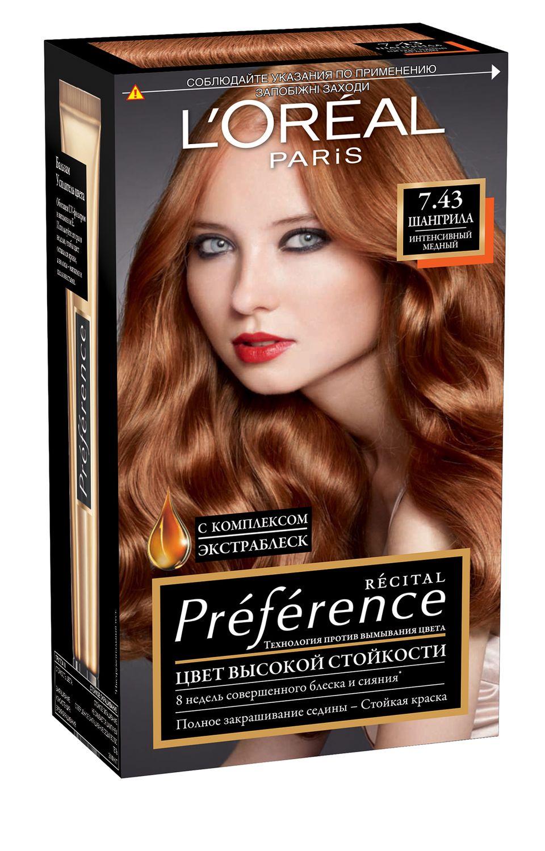 LOreal Paris Краска для волос Preference, с бальзамом -усилителем цвета, оттенок 7.43, Шангрила, 270 млA6212027Легендарная краска Preference от LOreal Paris - премиальное качество окрашивания! В ее разработке приняли участие эксперты из лабораторий LOreal Paris и профессиональный колорист Кристоф Робин. Более объемные красящие вещества Preference дольше удерживаются в структуре волоса, обеспечивая совершенный стойкий цвет. Уникальная технология против вымывания цвета и комплекс ЭКСТРАБЛЕСК подарят насыщенный цвет и великолепный блеск в течение 8 недель.