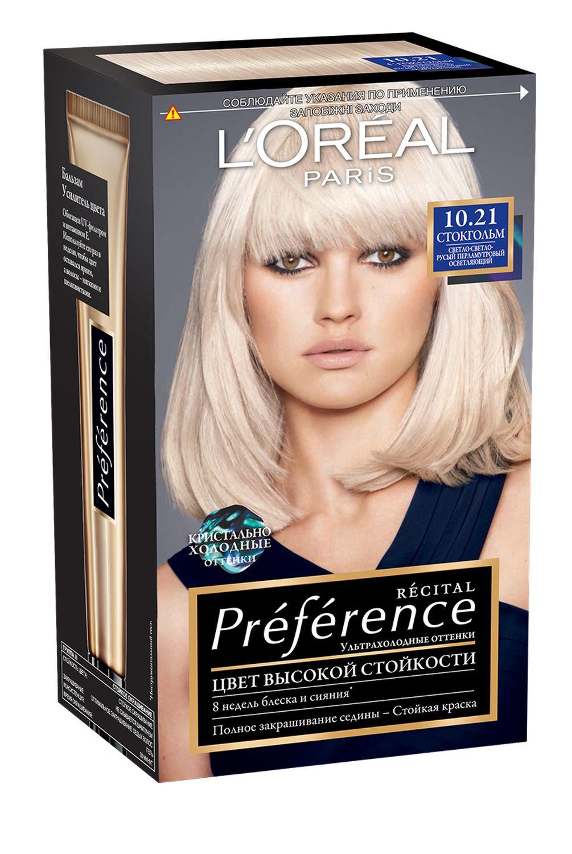 LOreal Paris Стойкая краска для волос Preference, оттенок 10.21, СтокгольмA8563301Легендарная краска Preference от LOreal Paris - премиальное качество окрашивания! В ее разработке приняли участие эксперты из лабораторий LOreal Paris и профессиональный колорист Кристоф Робин. Более объемные красящие вещества Preference дольше удерживаются в структуре волоса, обеспечивая совершенный стойкий цвет. Уникальная технология против вымывания цвета и комплекс ЭКСТРАБЛЕСК подарят насыщенный цвет и великолепный блеск в течение 8 недель. В состав упаковки входит: флакон гель-краски (60 мл), флакон-аппликатор с проявляющим кремом (60 мл), бальзам Усилитель цвета (54 мл), инструкция, пара перчаток.