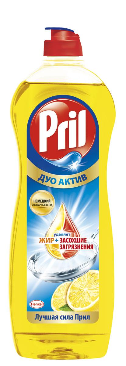 Средство для мытья посуды Pril Дуо Актив Лимон 900 мл934981Прил Дуо Актив - удаляет жир и засохшие загрязнения. Свойства: экстрасильный, сверхгустой, создает обильную устойчивую пену, дольше остается на губке. Состав: Прил Лимон: Состав: 5-15% анионные ПАВ; Товар сертифицирован.