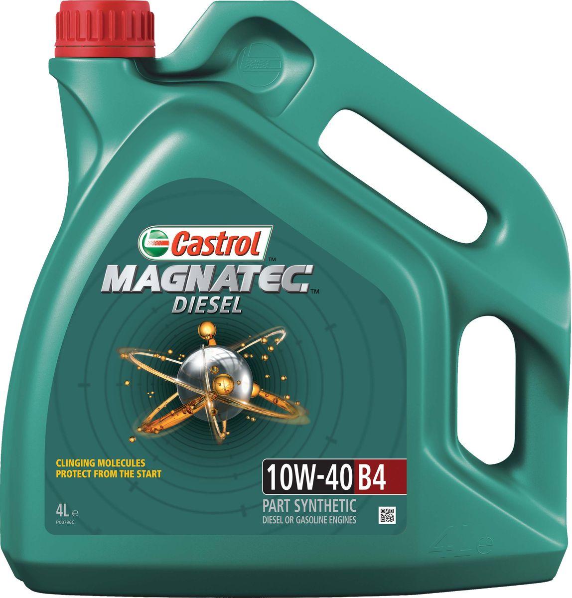 """Моторное масло Castrol Magnatec Diesel 10W-40 B4, 4 л156ED8Описание До 75% износа двигателя происходит во время его пуска и прогрева. Когда двигатель выключен, обычное масло стекает в поддон картера, оставляя важнейшие детали двигателя незащищенными. Молекулы Castrol Magnatec подобно магниту притягиваются к деталям двигателя и образуют сверхпрочную масляную пленку, обеспечивающую дополнительную защиту двигателя в период пуска, когда риск возникновения износа существенно возрастает. Применение Моторное масло Castrol Magnatec Diesel 10W-40 B4 подходит для применения в дизельных двигателях, в которых производитель рекомендует использовать смазочные материалы спецификаций ACEA A3/B4, A3/B3, API CF или более ранних, класса вязкости SAE 10W-40. Castrol Magnatec Diesel 10W-40 B4 одобрено к использованию в дизельных двигателях автомобилей VW Group и Mercedes, требующих моторные масла спецификаций VW 505 00 и MBApproval 229.1, класса вязкости SAE 10W-40. Преимущества Castrol Magnatec Diesel защищает двигатель всегда: - молекулы """"Intelligent molecules""""..."""