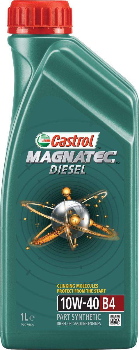 Моторное масло Castrol Magnatec Diesel 10W-40 B4, 1 л