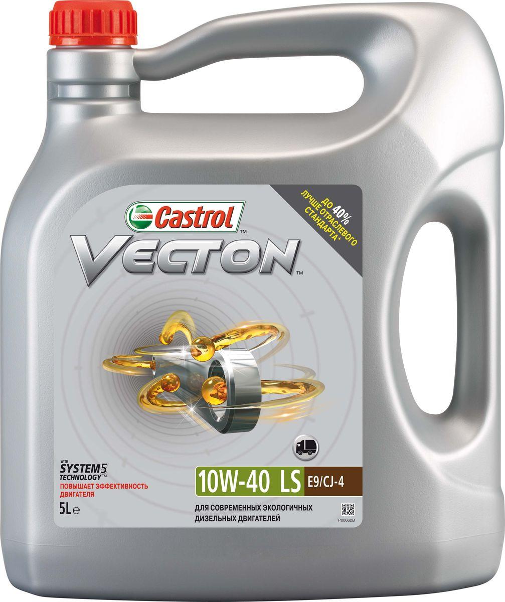 """Моторное масло Castrol Vecton 10W-40, 5 л15724AОписание Castrol Vecton 10W-40 – моторное масло с синтетическими компонентами для дизельных двигателей коммерческой техники европейских и американских производителей. Произведено с использованием уникальной технологии """"System 5""""TM, позволяющей достичь повышения эффективности работы масла вплоть до 40%*. Применение Castrol Vecton 10W-40 предназначено для дизельных двигателей грузовых автомобилей, автобусов, а также строительной, горной и сельскохозяйственной техники европейских и американских производителей Преимущества Современные двигатели работают в постоянно изменяющихся условиях, которые влияют на эффективность их работы. Castrol Vecton 10W-40 c технологией """"System 5""""TM адаптируется к этим изменениям, позволяя максимально реализовать следующие ключевые эксплуатационные характеристики: 1 потребление топлива: противостоит повышению вязкости масла, сохраняя оптимальный расход горючего; 2 расход масла: предотвращает образование отложений на поршне, снижая потребление смазочного..."""