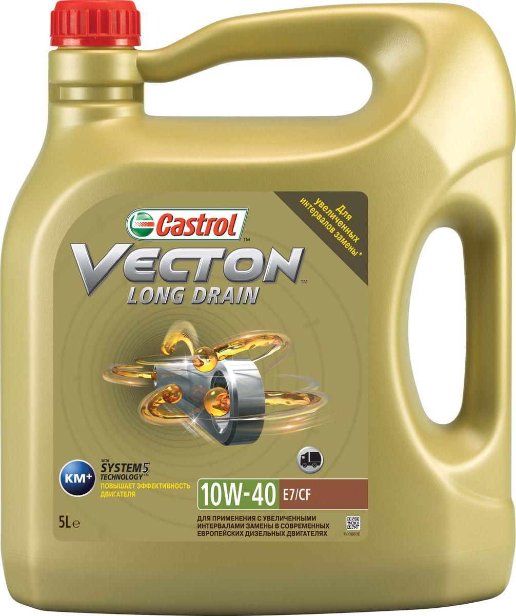 """Моторное масло Castrol Vecton Long Drain 10W-40 E7, 5 л157AEFОписание Castrol Vecton Long Drain 10W-40 Е7 – полностью синтетическое моторное масло для европейских дизельных двигателей коммерческой техники, эксплуатирующихся с увеличенными интервалами обслуживания. Произведено с использованием уникальной технологии """"System 5""""TM, позволяющей достичь повышения эффективности работы масла вплоть до 40%*. *согласно испытаниям Castrol Vecton Long Drain 10W-40 Е7, проведенным в независимой лаборатории, превышение требований отраслевых стандартов достигало 40% в таких тестах, как стойкость к окислению, отложения на поршне, диспергирование сажи, противоизносные свойства и защита от коррозии. Применение Castrol Vecton Long Drain 10W-40 Е7 разработано для применения c удлиненными интервалами замены в дизельных двигателях грузовых автомобилей, автобусов и внедорожной техники, соответствующих экологическим стандартам Euro 2, Euro 3 и Euro 4*. * не предназначено для использования в двигателях Euro 4, для которых требуются масла Low SAPS. Для этих двигателей..."""
