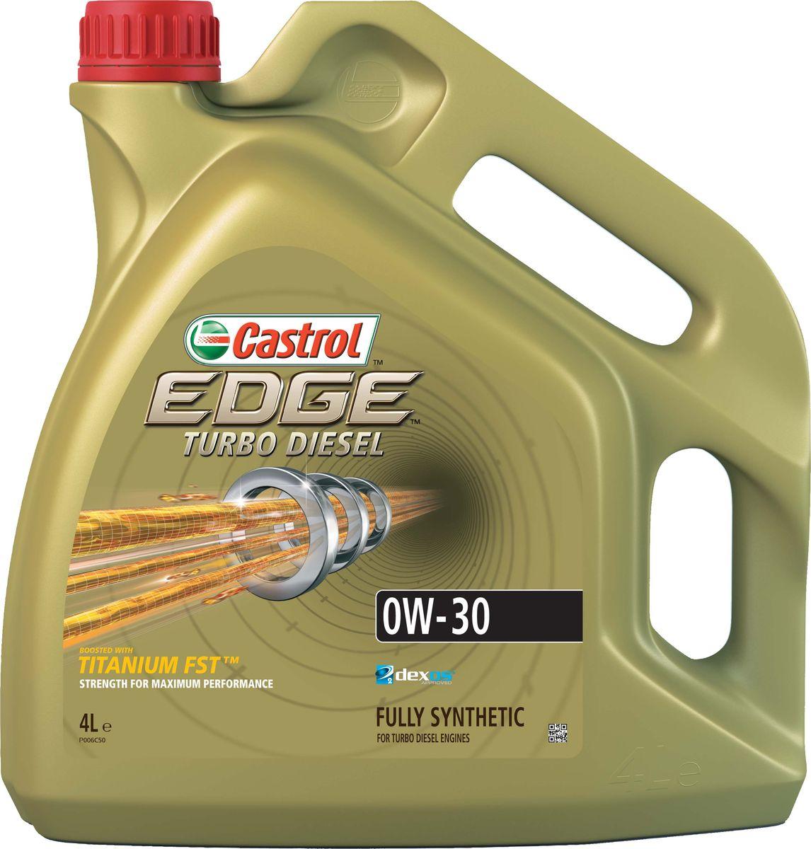 Моторное масло Castrol EdgeTurbo Diesel 0W-30, 4 л157E5CОписание Полностью синтетическое моторное масло Castrol EDGE произведено с использованием новейшей технологии TITANIUM FST™, придающей масляной пленке дополнительную силу и прочность благодаря соединениям титана. TITANIUM FST™ радикально меняет поведение масла в условиях экстремальных нагрузок, формируя дополнительный ударопоглащающий слой. Испытания подтвердили, что TITANIUM FST™ в 2 раза увеличивает прочность пленки, предотвращая ее разрыв и снижая трение для максимальной производительности двигателя. С Castrol EDGE Ваш автомобиль готов к любым испытаниям независимо от дорожных условий. Применение Castrol EDGE Turbo Diesel 0W-30 предназначено для бензиновых и дизельных двигателей автомобилей, где производитель рекомендует моторные масла спецификаций ACEA C3, API SN или более ранних. Castrol EDGE Turbo Diesel 0W-30 одобрено к применению ведущими производителями техники (см. раздел спецификаций и руководство по эксплуатации автомобиля). *GM dexos2®: заменяет GM-LL-B-025 and...