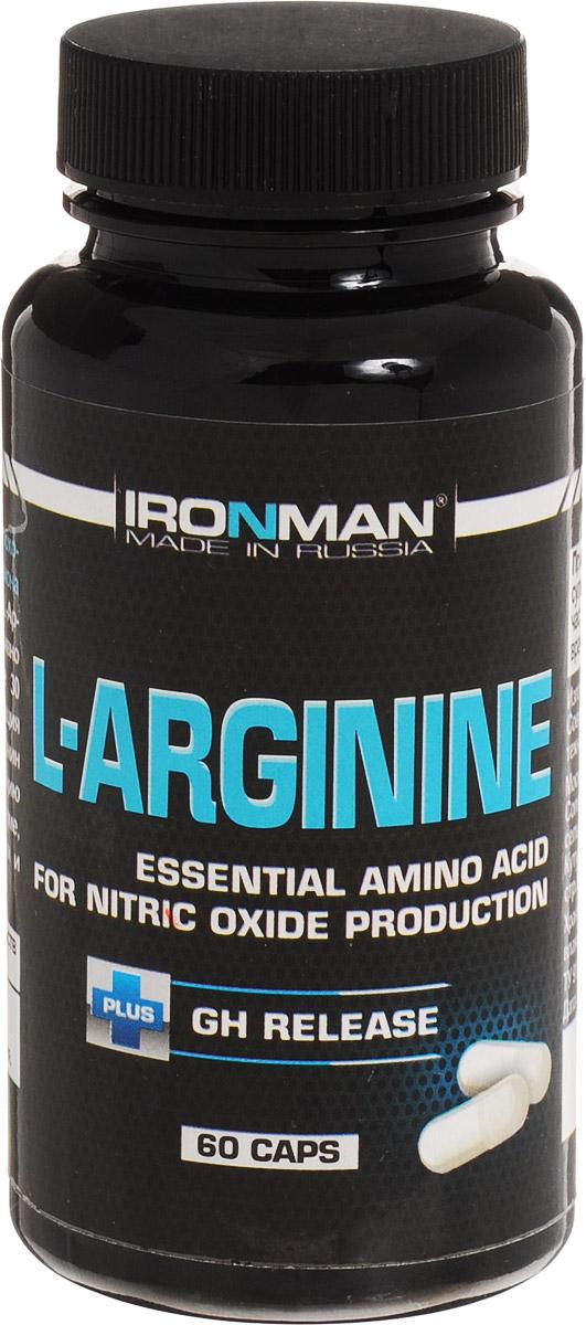 Ironman L-Аргинин, 60 капсул4607062751176L-аргинин – аминокислота, которая необходима для нормального функционирования гипофиза и производства гормона роста. Гормон роста накапливается в гипофизе, и организм выделяет его в ответ на сон, упражнения и ограниченный прием пищи. Дополнительный прием L-аргинина в особенности необходим интенсивно тренирующимся атлетам после 30 лет, когда его естественная секреция полностью прекращается. Кроме того, L-Аргинин ответственен за концентрацию сперматозоидов в мужской сперме, он улучшает иммунные реакции и ускоряет заживление ран Состав: L-аргинин 300мг