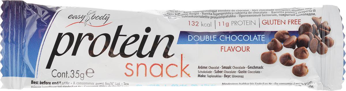 QNT Батончик Easy Body Bar, шоколад, 35 гEB00393Во время белковой диеты, батончики Easy Body с тонким шоколадным покрытием идеальная закуска для тех, кто следит за своим весом. Каждый батончик содержит около 10 гр