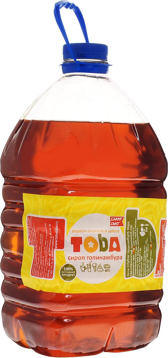 Seryogina Toba сироп топинамбура, 6 л711Сироп топинамбура изготавливается без добавления сахара. Не обладает ярко выраженным ароматом, поэтому широко используется во многих блюдах и напитках. Сироп удобно и просто применять в кулинарных целях: он легко растворяется в воде. По вкусу напоминает очень молодой жидкий цветочный мед, насыщенного янтарного цвета. Инулин как пребиотик улучшает обмен веществ, нормализует микрофлору кишечника, снижает уровень холестерина; пектин и клетчатка выводят из организма токсины и шлаки; витамины C, B1, B2, PP и микроэлементы кремний, железо, магний, калий укрепляют суставы, кости, сердце и иммунитет в целом.