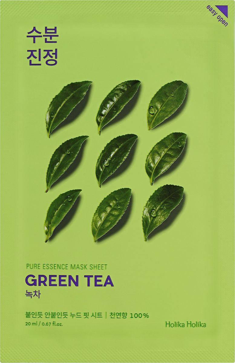 Holika Holika Противовоспалительная тканевая маска Пьюр Эссенс, зеленый чай, 20 мл20010100Holika Holika Pure Essence Mask Sheet Green Tea - маска помогает вернуть лицу свежий и отдохнувший вид, придает коже упругость и уменьшает жирный блеск. Применение: нанесите маску на очищенную кожу, плотно прижмите и оставьте на 15-20 мин. После распределите остатки жидкости по коже лица и шеи. Предостережения: не используйте на области вокруг глаз, избегайте попадания средства в глаза, только для наружного применения.Состав: Вода, глицерин, дипропиленгликоль,бетаин,полиглицерил-10 лаурат, бутилен гликоль, экстракт центеллы азиатской,экстракт корня пиона, 1,2-гександиол, аллантоин,пантенол, экстракт цветков ромашки, аргинин, карбомер, глицерил каприлат, ксантовая камедь, этилгексилглицерин, масло бергамота, эстракт полыни, экстракт фиалки, экстракт цветов лаванды,экстракт цветков василька синего, мадекасоссид, дисодиум ЭДТА.Объём: 20 мл.