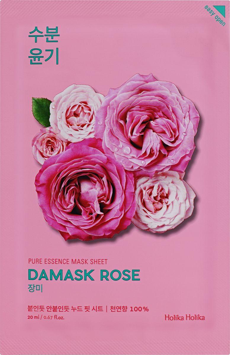 Holika Holika Увлажняющая тканевая маска Пьюр Эссенс, дамасская роза , 20 мл20010101Holika Holika Pure Essence Mask Sheet Damask Rose - маска с маслом дамасской розы глубоко увлажняет кожу, осветляет ее и возвращает яркость тона, уменьшает интенсивность следов постакне. Применение: нанесите маску на очищенную кожу, плотно прижмите и оставьте на 15-20 мин. После распределите остатки жидкости по коже лица и шеи. Предостережения: не используйте на области вокруг глаз, избегайте попадания средства в глаза, только для наружного применения.Состав: вода, глицерин, дипропиленгликоль,бетаин,полиглицерил-10 лаурат, бутилен гликоль, экстракт центеллы азиатской,экстракт корня пиона, 1,2-гександиол, аллантоин,пантенол,экстракт дамасской розы, экстракт цветков ромашки, аргинин, карбомер, глицерил каприлат, ксантовая камедь, этилгексилглицерин, экстракт граната, эстракт герани, экстракт фиалки, экстракт цветов лаванды,экстракт цветков василька синего дисодиум ЭДТА. Объём: 20 мл. Общий срок годности: 24 месяца.Изготовитель: Enprani CO. Ltd., Республика Корея, 6F, Doowon Bldg.503-5,...
