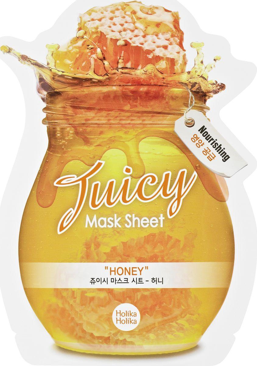 Holika Holika Тканевая маска для лица Джуси Маск, мед, 20 мл200113462967 Holika Holika Juicy Mask Sheet Honey – тканевая маска для лица Джуси Маск - медовый сироп интенсивно питает и витаминизирует кожу. Применение: нанесите маску на очищенную кожу, плотно прижмите и оставьте на 15-20 мин. После распределите остатки жидкости по коже лица и шеи. Предостережения: не используйте на области вокруг глаз, избегайте попадания средства в глаза, только для наружного применения. Состав: вода, глицерин, спирт(2%), гиалуронат натрия, ПЭГ-60 гидрогенизированное касторовое масло, карбомер, триэтаноламин, экстракт меда, экстракт молочного протеина, экстракт плодов кокоса, экстракт плодов лимона, аллантоин, динатрия ЭДТА, феноксиэтанол, ароматизатор. Объём: 20 мл.