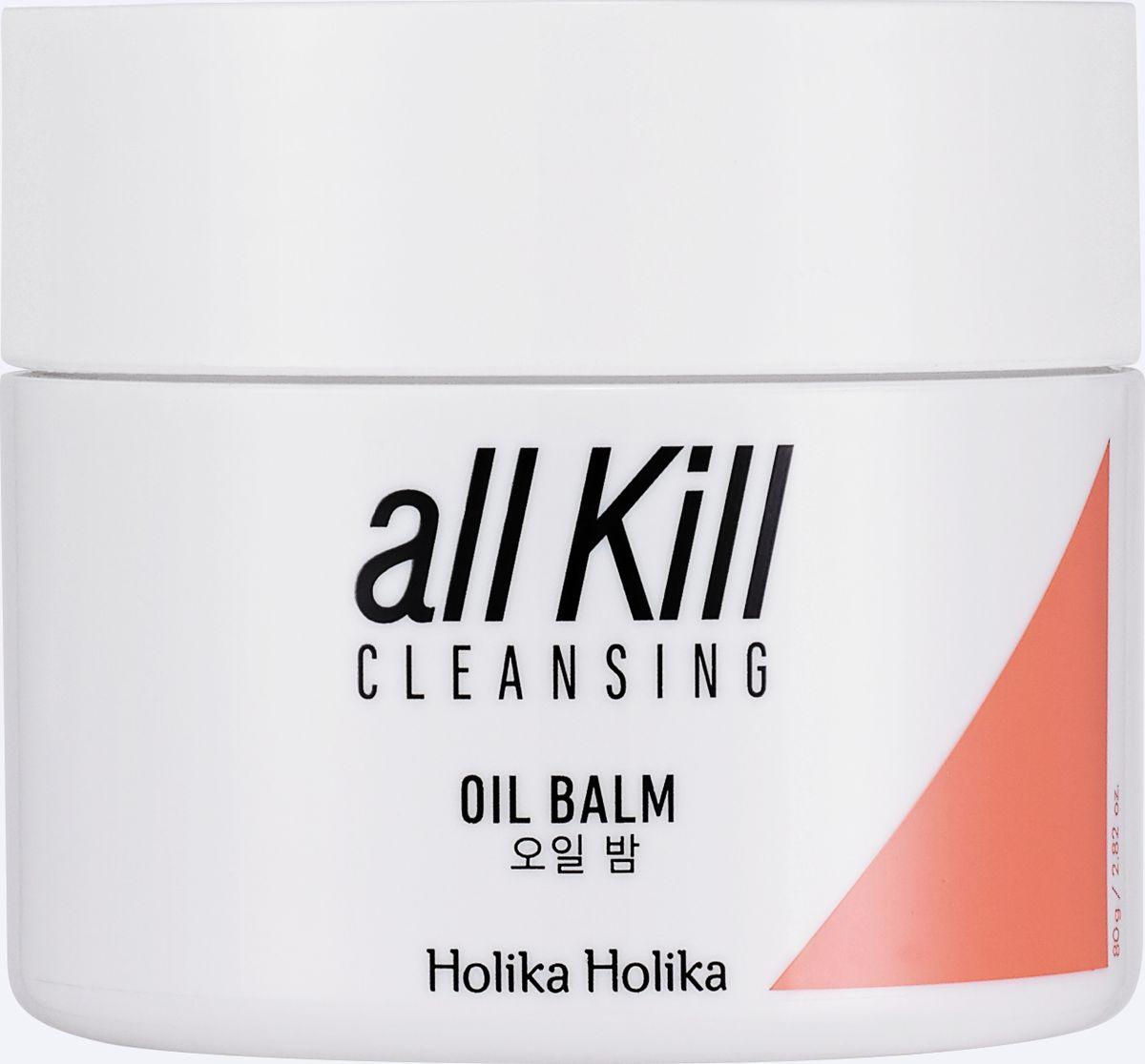Holika Holika Очищающее масло-бальзам Ол Килл, 80 мл200129916674 Масло-бальзам очищает кожу лица даже от водостойкого макияжа. Предотвращает шелушения, увлажняет, смягчает и питает чувствительную кожу, возвращает ей упругость и эластичность. Применение: Нанесите небольшое количество средства на сухую кожу лица, распределите массирующими движениями. Смойте теплой водой. Объём: 80 г. Состав: минеральное масло, цетиловый этилгексаноат, ПЭГ - 20 глицерил триизостеарат, полиэтилен, ПЭГ - 8 изостеарат, аромат, токоферола ацетат, масло ши, каприлилгликоль, феноксиэтанол, этилгексилглицерин, 1,2 -гександиол, каприловой / каприновой триглицериды, экстракт листьев мыльнянки лекарственной, бутиленгликоль, лимонная кислота.