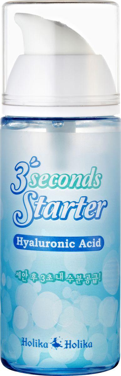 Holika Holika Сыворотка «3 секунды» гиалуроновая , 150 мл20013321Holika Holika Three Seconds Starter Hyaluronic Acid – эта cыворотка-стартер с гиалуроновой кислотой «3 секунды» обеспечит коже наилучшее увлажнение. Ваша кожа упругая и свежая. Средство обладает легкой, как вода, текстурой. Мгновенно впитывается, эффективно увлажняет, обогащает витаминами. Применение: нанесите на кожу лица сразу после умывания (в течение трех секунд). Предостережения: не используйте на области вокруг глаз, избегайте попадания средства в глаза, только для наружного применения. Состав: вода, динатрия ЭДТА, Бис-ПЭГ-18 метил диметил силан, глицерил акрилат/акриловой кислоты сополимер, пропилен гликоль, глицерин, бутиленгликоль, бетаин, экстракт листьев горчичника настурциевого, гидролизованный экстракт фиалки трехцветной, полисорбат 80, платиновый порошок, экстракт плодов/листьев черники, экстракт сахарного тростника, экстракт клена сахарного, экстракт плодов апельсина, экстракт плодов лимона, экстракт цветов лотоса орехоносного, экстракт листьев лотоса орехоносного,...