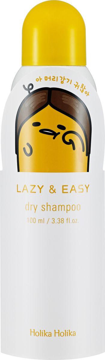Holika Holika Сухой шампунь для волосГудетама, 100 мл200135284748 Сухой шампунь для волосГудетама станет настоящим спаением, если волосы необходимо помыть, но на это не времени. Шампунь приает волосам свежесть, блеск и устраняет неприятные запахи. Применение: Встряхните балончик, распылите средство на волосы с расстояния 20 см, подождите пару минут, а затем удалить с волос расческой или полотенцем. Объём:100 мл. Состав: Бутан, изо-бутан, этанол, циклопентасилоксан, масло яблочных семян, масло бразильского ореха, оливковое масло, подсолнечное масло, масло семян жожоба, гидрогенезированный экстаркт пшеницы, фосфата, вода, биосахарид-4,бензонат натрия, ароматизаторы.
