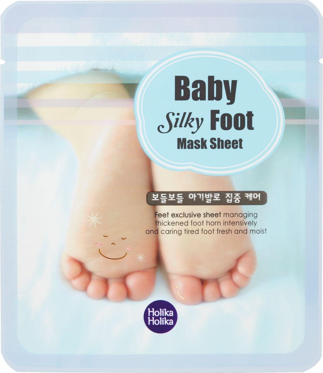 Holika Holika Смягчающая маска для ног Бэйби Силки, 18мл+18мл20017601