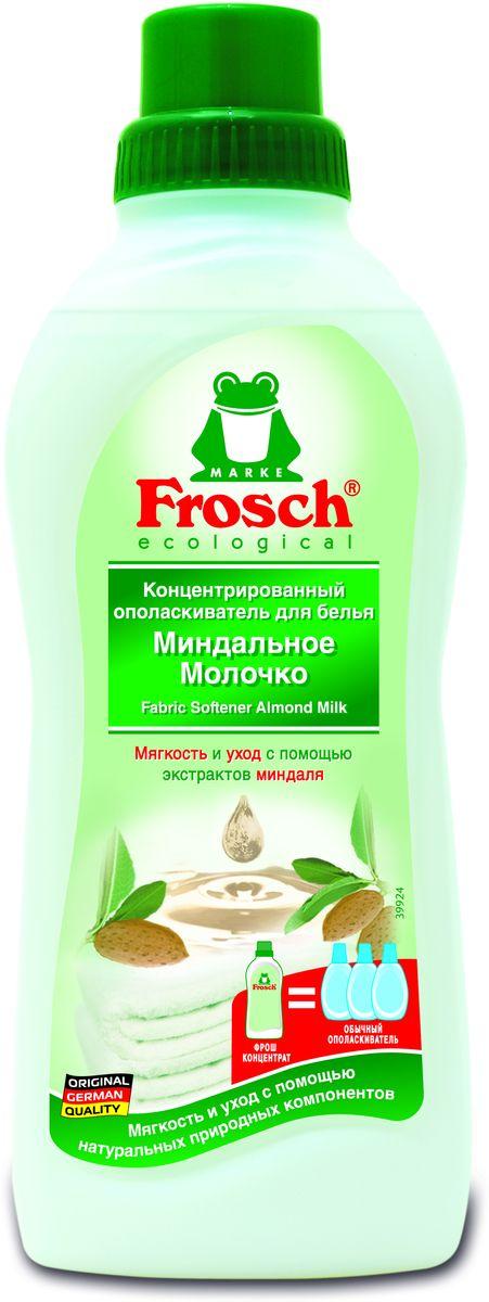 Ополаскиватель для белья Frosch, концентрированный, с миндальным молочком, 750 мл709328Ополаскиватель для белья Frosch с помощью активных веществ на растительной основе смягчает волокна ткани, защищает их и сохраняет воздухопроницаемость белья. Средство подходит для хлопка, шерсти, вискозы, меланжевой ткани и синтетических волокон (например, эластана). Содержит натуральные отдушки, которые снижают риск появления раздражения на коже. Не содержит фосфата и формальдегида. Торговая марка Frosch специализируется на выпуске экологически чистой бытовой химии. Для изготовления своей продукции Frosch использует натуральные природные компоненты. Ассортимент содержит все необходимое для бережного ухода за домом и вещами. Продукция торговой марки Frosch эффективно удаляет загрязнения, оберегает кожу рук и безопасна для окружающей среды. Характеристики: Объем: 750 мл. Производитель: Германия. Товар сертифицирован. Уважаемые клиенты! Обращаем ваше внимание на возможные изменения в дизайне...