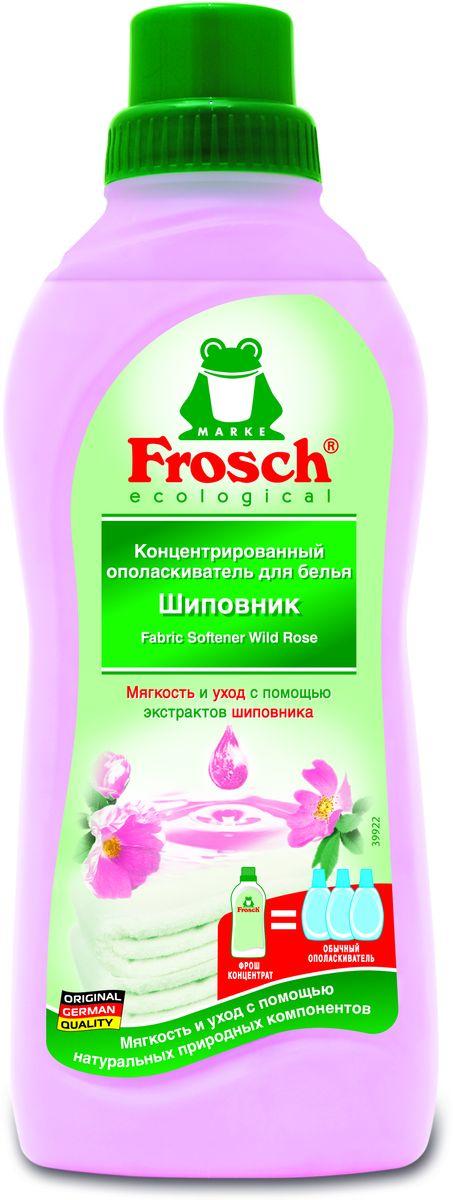 Ополаскиватель для белья Frosch, концентрированный, с ароматом шиповника, 750 мл709284Ополаскиватель для белья Frosch с помощью активных веществ на растительной основе смягчает волокна ткани, защищает их и сохраняет воздухопроницаемость белья. Средство подходит для хлопка, шерсти, вискозы, меланжевой ткани и синтетических волокон (например, эластана). Содержит натуральные отдушки, которые снижают риск появления раздражения на коже. Не содержит фосфата и формальдегида. Торговая марка Frosch специализируется на выпуске экологически чистой бытовой химии. Для изготовления своей продукции Frosch использует натуральные природные компоненты. Ассортимент содержит все необходимое для бережного ухода за домом и вещами. Продукция торговой марки Frosch эффективно удаляет загрязнения, оберегает кожу рук и безопасна для окружающей среды. Характеристики: Объем: 750 мл. Производитель: Германия. Товар сертифицирован. Уважаемые клиенты! Обращаем ваше внимание на возможные изменения в дизайне...