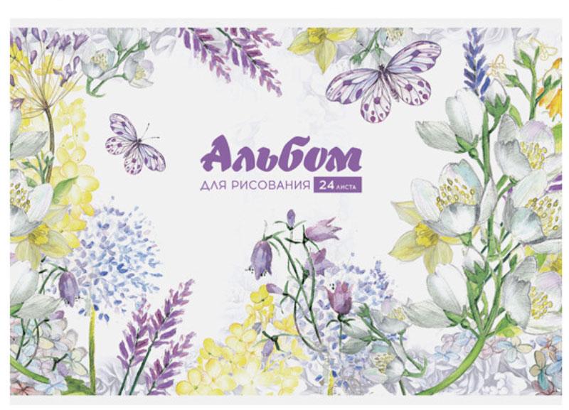 ArtSpace Альбом для рисования Акварельные цветы 24 листа цвет белый желтый зеленый