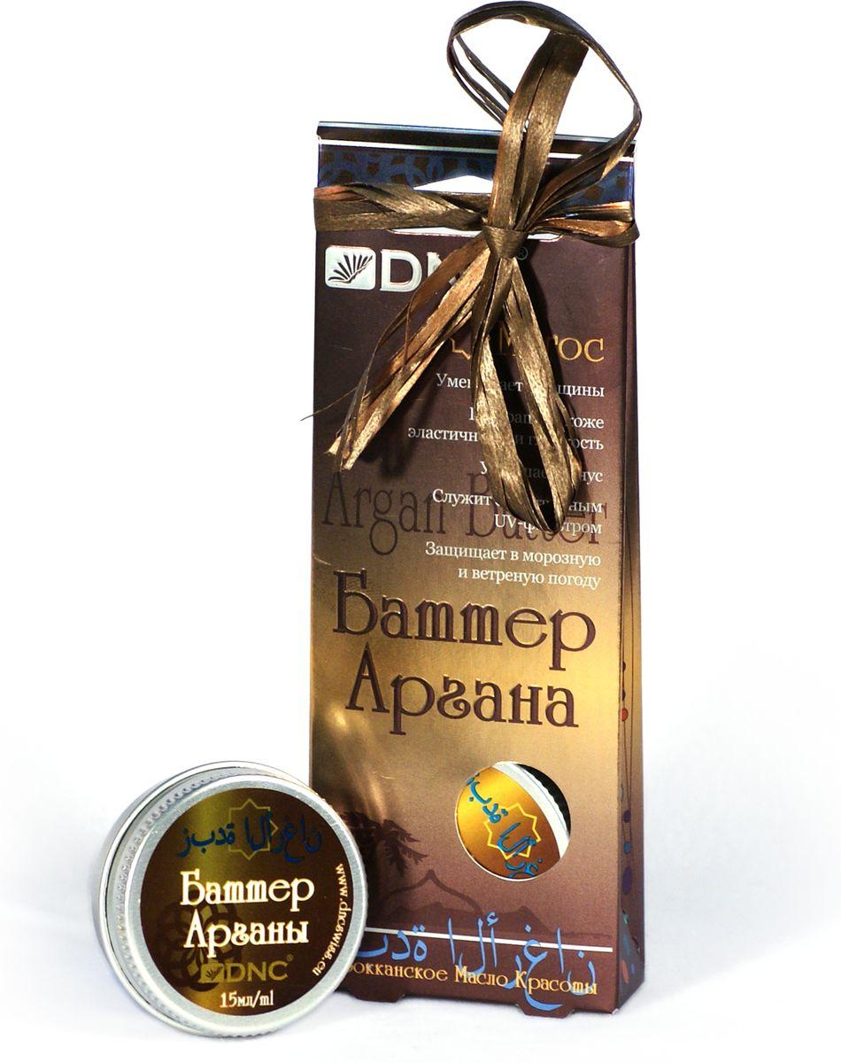 DNC Марокканское масло Баттер аргана для лица, защитное, против морщин, 15 мл4751006756359DNC Баттер аргана - марокканское масло красоты. Уменьшает морщины. Возвращает коже эластичность и гладкость. Улучшает тонус. Служит естественным UV-фильтром. Сильнейшее сочетание прекрасных косметических масел (ши, арганы, миндаля). Нежнейший и, при этом очень эффективный уход за кожей вокруг глаз, лица и зоны декольте. Кожа становится заметно более гладкой, значительно уменьшаются мелкие морщины. Аргана способствует обновлению клеток кожи, возвращая ей природную шелковистость и блеск. Предохраняет от сухости и ультрафиолета в течение дня. Не содержит воду и является идеальной защитой лица в морозную и ветреную погоду. Характеристики: Объем: 15 мл. Производитель: Россия. Товар сертифицирован. Состав: масло ши, масло арганы, масло миндаля, витамин Е.