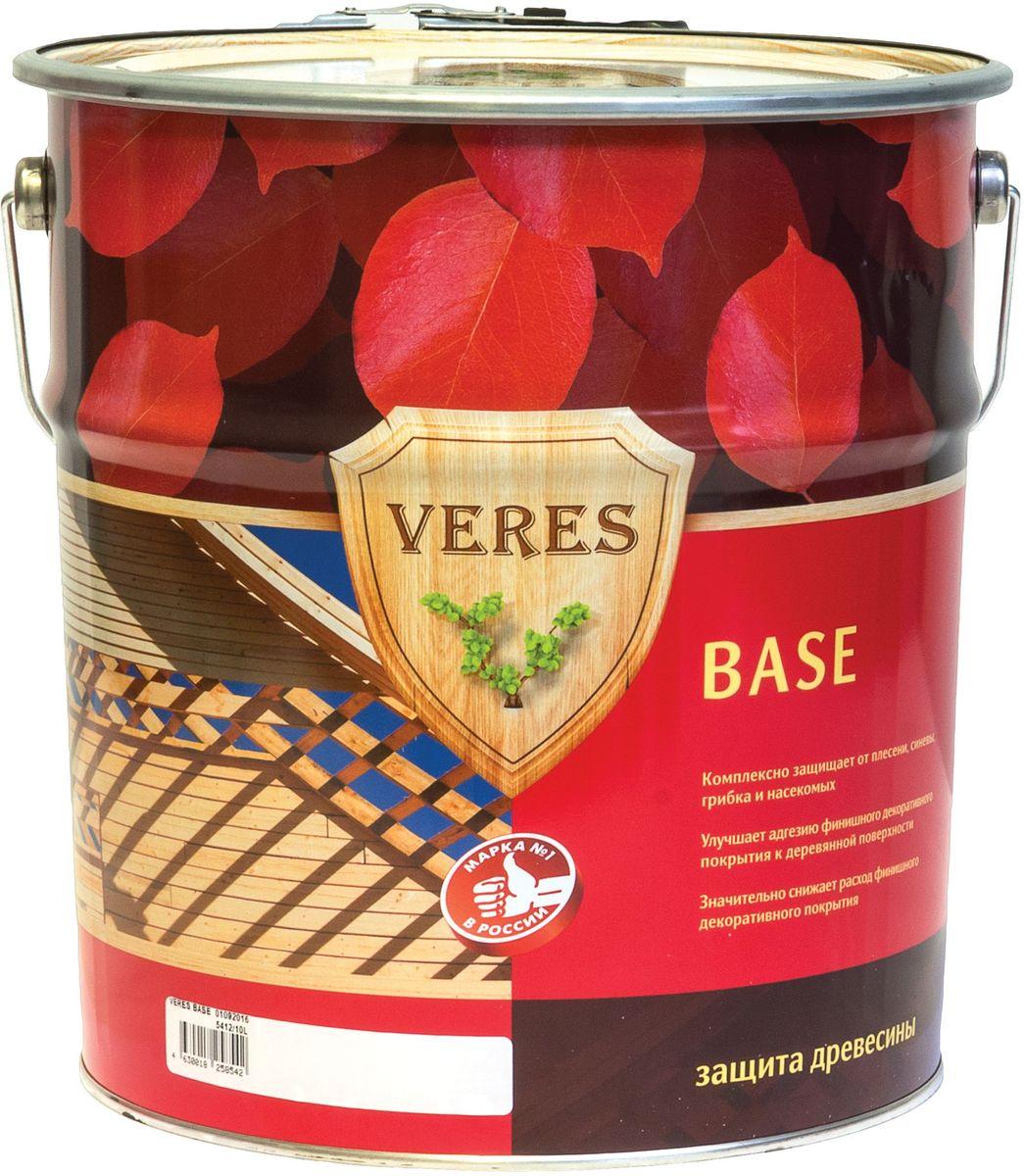 """Пропитка для дерева Veres """"База"""", 10 л 8606006545242"""