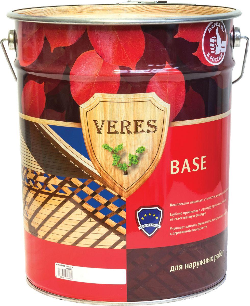"""Пропитка для дерева Veres """"База"""", 20 л 8606006546058"""