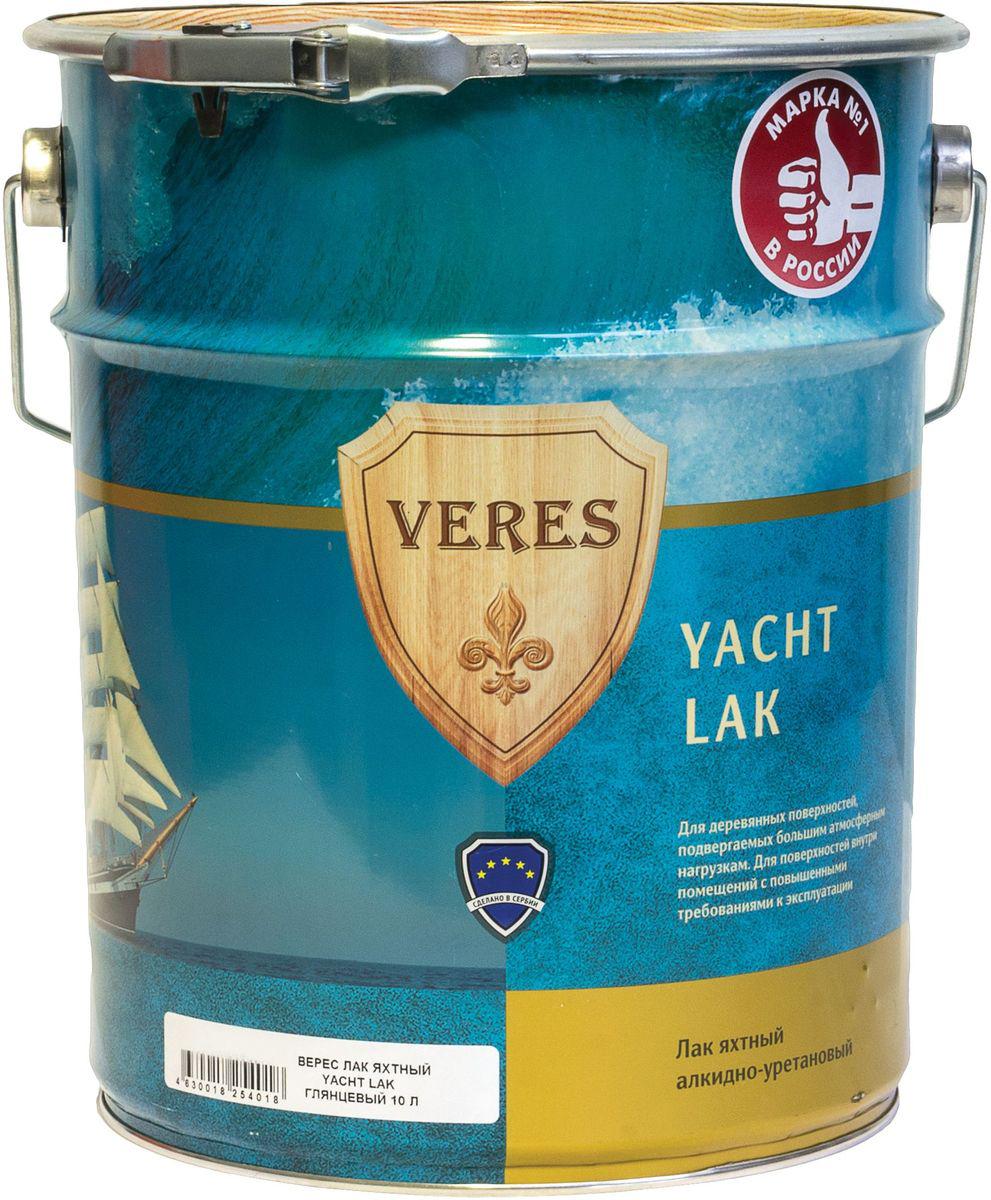 """Лак алкидный яхтный """"Veres"""", глянцевый, 10 л"""