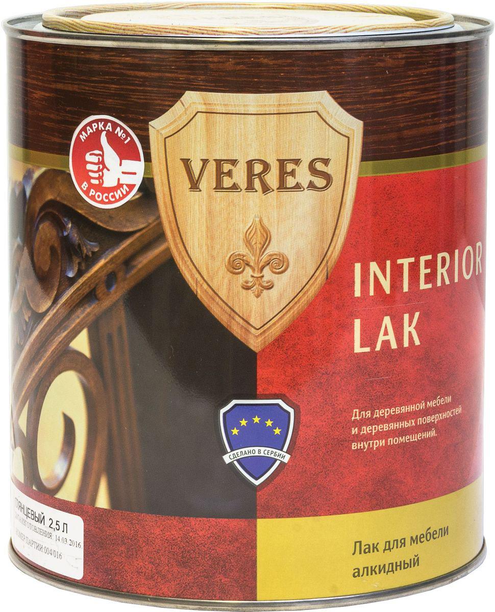 "Лак алкидный интерьерный ""Veres"", глянцевый, 2,5 л"