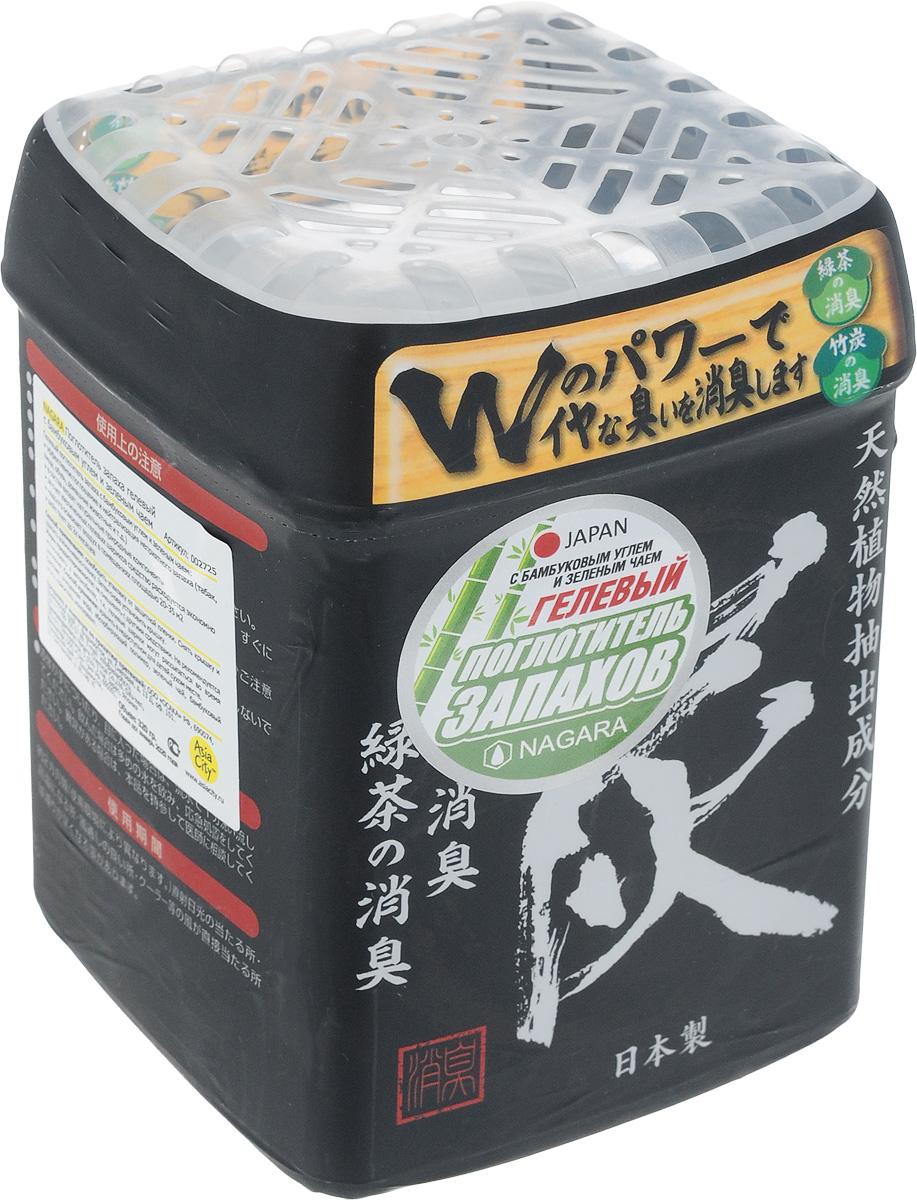 Поглотитель запаха Nagara, гелевый, с бамбуковым углем и зеленым чаем, 320 г002725Гелевый поглотитель запаха эффективно устраняет и нейтрализует неприятные ароматы в помещениях благодаря двум натуральным природным компонентам: бамбуковому углю и зеленому чаю, которые обладают большой абсорбирующей способностью. За счет большого объема упаковки и увеличенного размера гелевых шариков средство расходуется очень медленно, одной упаковки хватает примерно на два месяца. Устраняет все виды запахов: от табака, домашних животных, приготовления пищи (в том числе рыбы), обуви и т.д. Рекомендуется использовать одну упаковку для одной комнаты площадью 20-35 м2. Способ применения: освободить упаковку от защитной пленки. Снять крышку и удалить алюминиевую пленку. Затем снова установить крышку. Способ хранения: хранить в недоступном для детей месте.