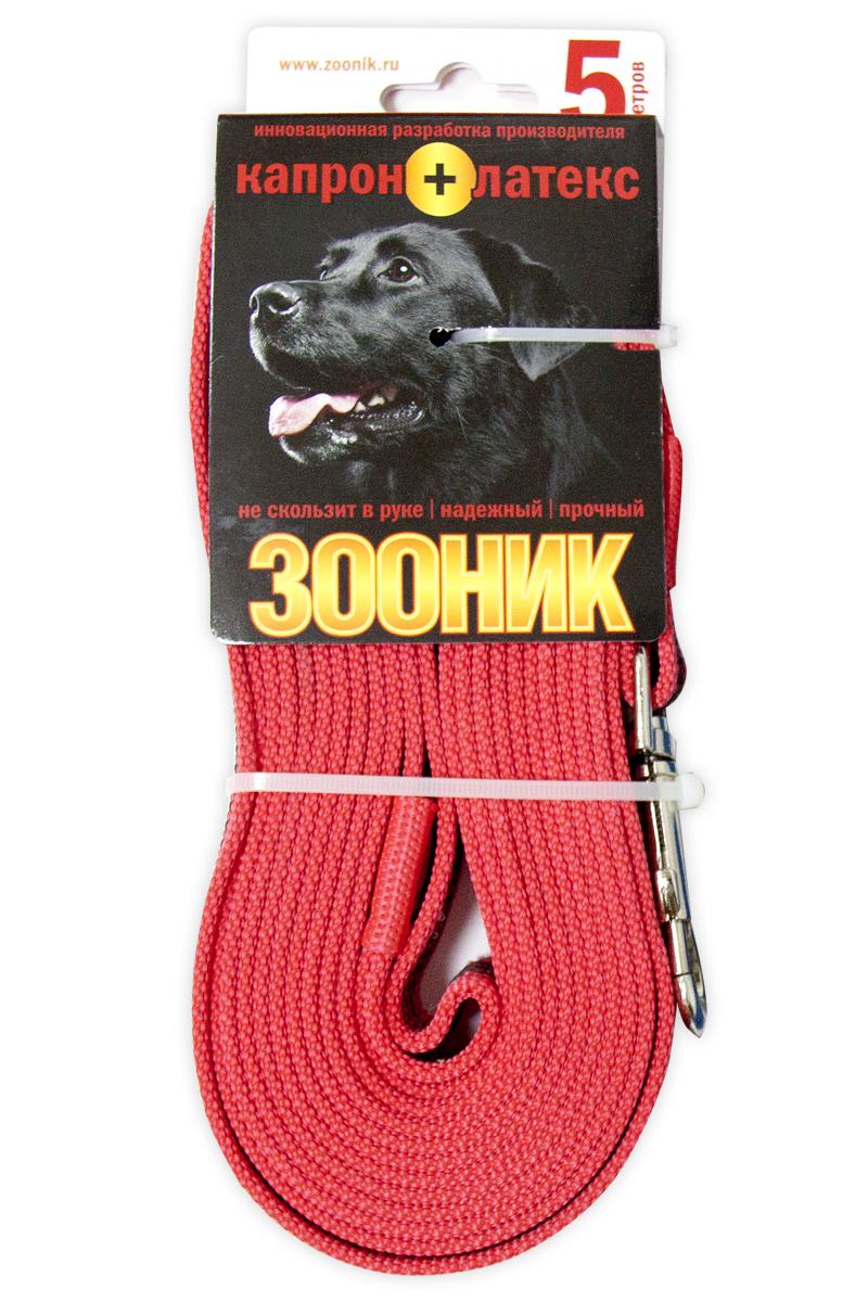 Поводок капроновый для собак Зооник, с латексной нитью, цвет: красный, ширина 2 см, длина 5 м11421-4Поводок для собак Зооник капроновый с латексной нитью. Инновационная разработка Российского производителя. Удобный в использовании: надежный, мягкий, не скользит в руке. Идеально подходит для прогулок и дрессировки собак. Поводок - необходимый аксессуар для собаки. Ведь в опасных ситуациях именно он способен спасти жизнь вашему любимому питомцу. Иногда нужно ограничивать свободу своего четвероногого друга, чтобы защитить его или себя от неприятностей на прогулке. Длина поводка: 5 м.