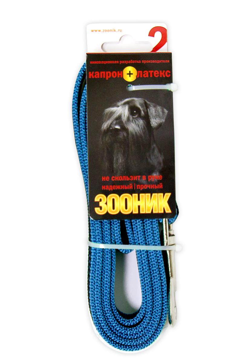 Поводок капроновый Зооник, с латексной нитью, цвет: синий, ширина 20 мм, длина 2 м11422-3Поводок ЗООНИК капроновый с ЛАТЕКСНОЙ НИТЬЮ. Инновационная разработка Российского производителя. Удобный в использовании: надежный, мягкий, не скользит в руке. Идеально подходит для прогулок и дрессировки собак. Длина поводка 2м. Ширина ленты 20мм. Цвет синий.