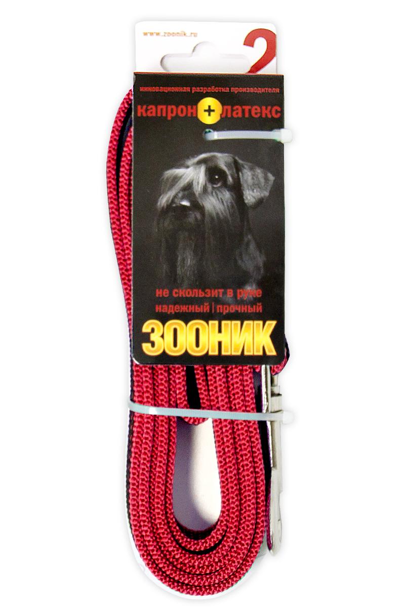 Поводок капроновый для собак Зооник, с латексной нитью, цвет: красный, ширина 2 см, длина 2 м11422-4Поводок для собак Зооник капроновый с латексной нитью. Инновационная разработка Российского производителя. Удобный в использовании: надежный, мягкий, не скользит в руке. Идеально подходит для прогулок и дрессировки собак. Поводок - необходимый аксессуар для собаки. Ведь в опасных ситуациях именно он способен спасти жизнь вашему любимому питомцу. Иногда нужно ограничивать свободу своего четвероногого друга, чтобы защитить его или себя от неприятностей на прогулке. Длина поводка: 2 м.
