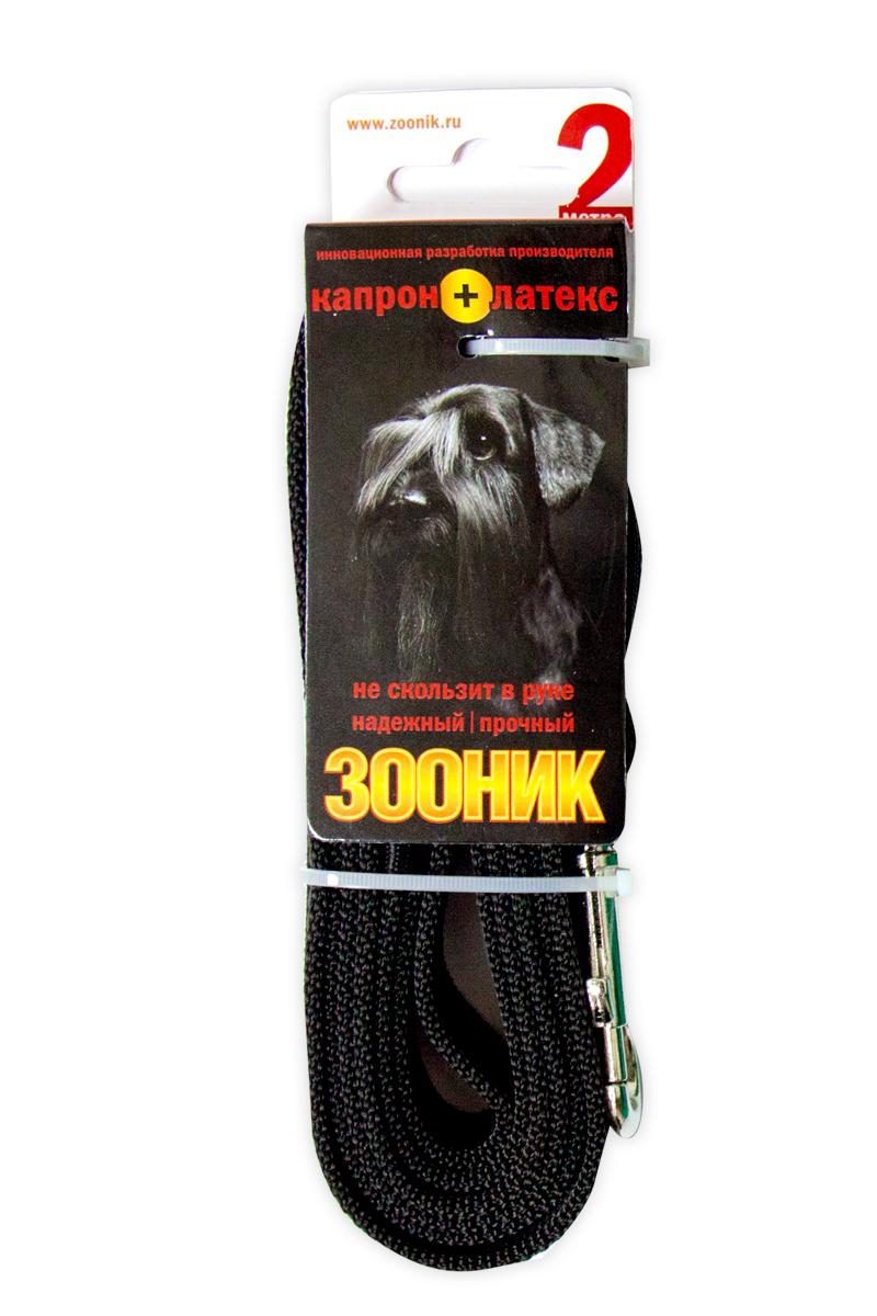 Поводок капроновый для собак Зооник, с латексной нитью, цвет: черный, ширина 2 см, длина 2 м11422Поводок для собак Зооник капроновый с латексной нитью. Инновационная разработка Российского производителя. Удобный в использовании: надежный, мягкий, не скользит в руке. Идеально подходит для прогулок и дрессировки собак. Поводок - необходимый аксессуар для собаки. Ведь в опасных ситуациях именно он способен спасти жизнь вашему любимому питомцу. Иногда нужно ограничивать свободу своего четвероногого друга, чтобы защитить его или себя от неприятностей на прогулке. Длина поводка: 2 м.