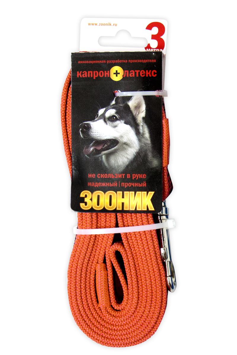 Поводок капроновый для собак Зооник, с латексной нитью, цвет: оранжевый, ширина 2 см, длина 3 м11423-2Поводок для собак Зооник капроновый с латексной нитью. Инновационная разработка Российского производителя. Удобный в использовании: надежный, мягкий, не скользит в руке. Идеально подходит для прогулок и дрессировки собак. Поводок - необходимый аксессуар для собаки. Ведь в опасных ситуациях именно он способен спасти жизнь вашему любимому питомцу. Иногда нужно ограничивать свободу своего четвероногого друга, чтобы защитить его или себя от неприятностей на прогулке. Длина поводка: 3 м.