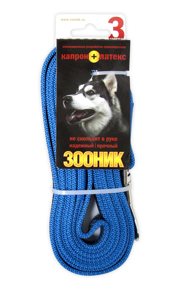 Поводок капроновый для собак Зооник, с латексной нитью, цвет: синий, ширина 2 см, длина 3 м11423-3Поводок для собак Зооник капроновый с латексной нитью. Инновационная разработка Российского производителя. Удобный в использовании: надежный, мягкий, не скользит в руке. Идеально подходит для прогулок и дрессировки собак. Поводок - необходимый аксессуар для собаки. Ведь в опасных ситуациях именно он способен спасти жизнь вашему любимому питомцу. Иногда нужно ограничивать свободу своего четвероногого друга, чтобы защитить его или себя от неприятностей на прогулке. Длина поводка: 3 м.
