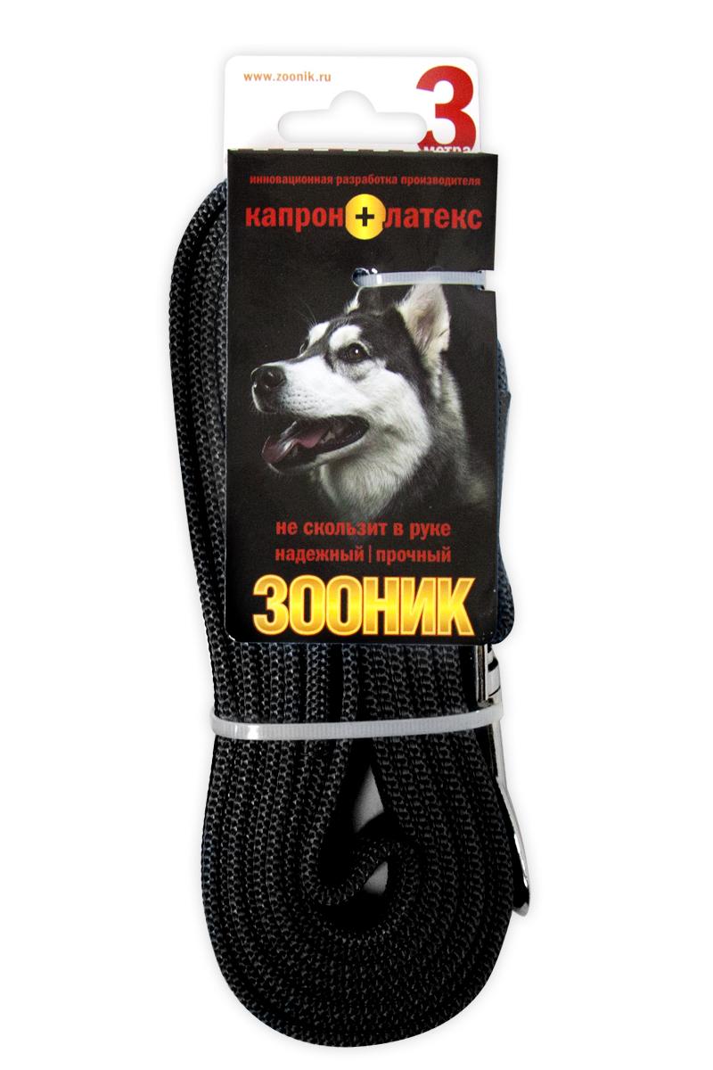 Поводок капроновый для собак Зооник, с латексной нитью, цвет: черный, ширина 2 см, длина 3 м11423Поводок для собак Зооник капроновый с латексной нитью. Инновационная разработка Российского производителя. Удобный в использовании: надежный, мягкий, не скользит в руке. Идеально подходит для прогулок и дрессировки собак. Поводок - необходимый аксессуар для собаки. Ведь в опасных ситуациях именно он способен спасти жизнь вашему любимому питомцу. Иногда нужно ограничивать свободу своего четвероногого друга, чтобы защитить его или себя от неприятностей на прогулке. Длина поводка: 3 м.