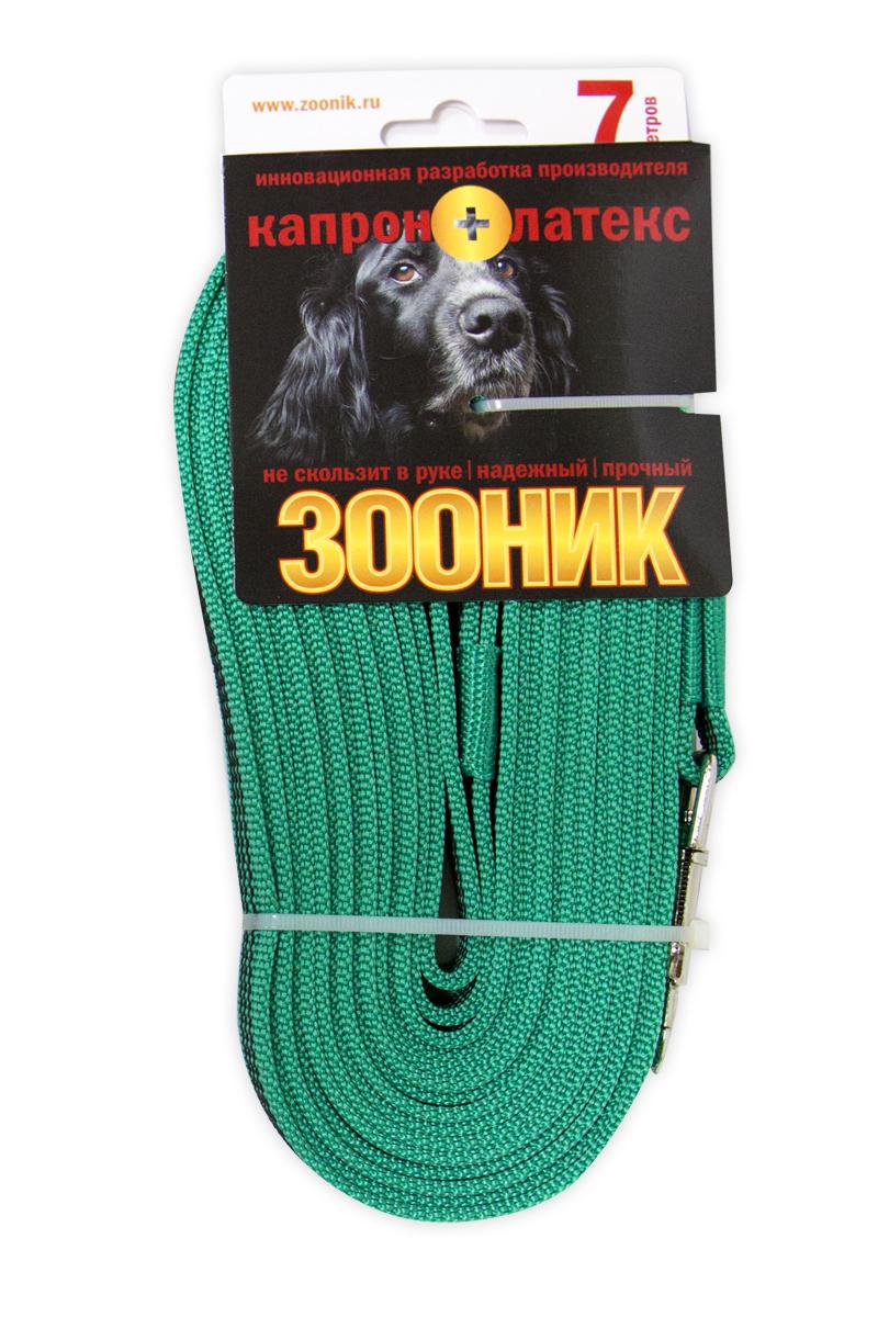 Поводок капроновый для собак Зооник, с латексной нитью, цвет: зеленый, ширина 2 см, длина 7 м11425-1Поводок для собак Зооник капроновый с латексной нитью. Инновационная разработка Российского производителя. Удобный в использовании: надежный, мягкий, не скользит в руке. Идеально подходит для прогулок и дрессировки собак. Поводок - необходимый аксессуар для собаки. Ведь в опасных ситуациях именно он способен спасти жизнь вашему любимому питомцу. Иногда нужно ограничивать свободу своего четвероногого друга, чтобы защитить его или себя от неприятностей на прогулке. Длина поводка: 7 м.