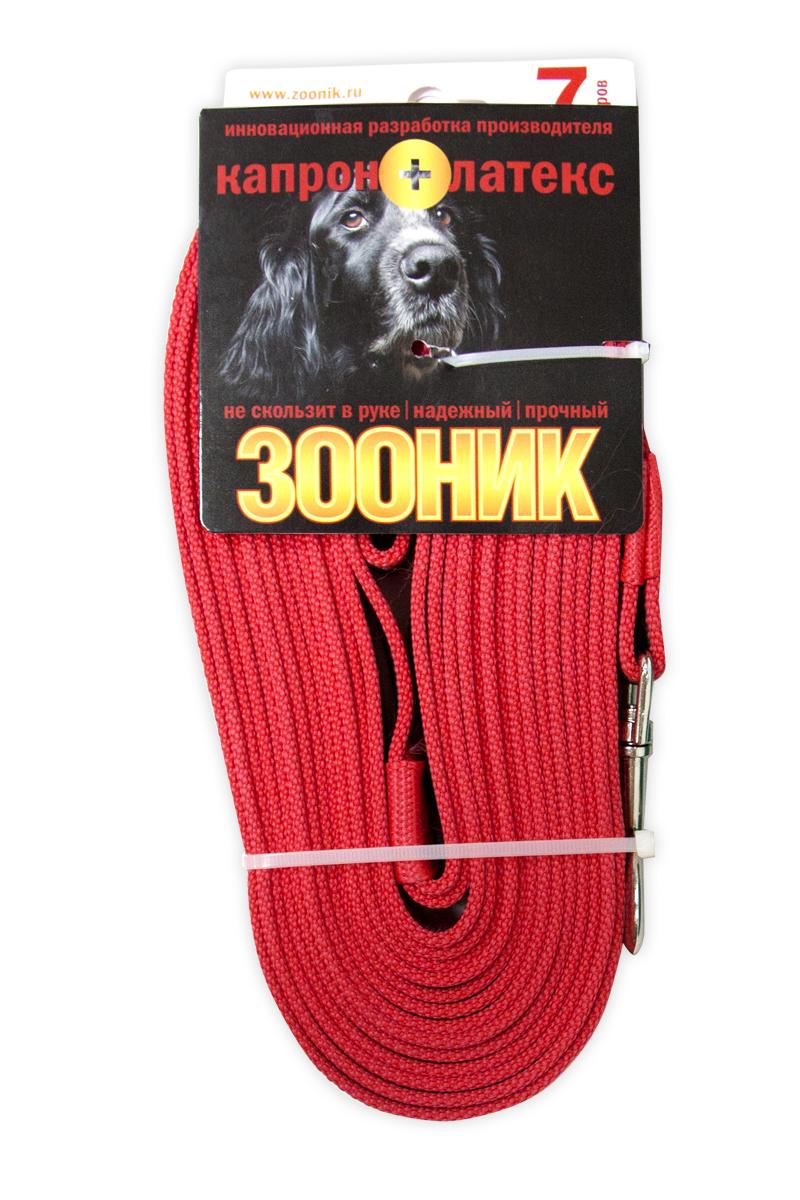 Поводок капроновый для собак Зооник, с латексной нитью, цвет: красный, ширина 2 см, длина 7 м11425-4Поводок для собак Зооник капроновый с латексной нитью. Инновационная разработка Российского производителя. Удобный в использовании: надежный, мягкий, не скользит в руке. Идеально подходит для прогулок и дрессировки собак. Поводок - необходимый аксессуар для собаки. Ведь в опасных ситуациях именно он способен спасти жизнь вашему любимому питомцу. Иногда нужно ограничивать свободу своего четвероногого друга, чтобы защитить его или себя от неприятностей на прогулке. Длина поводка: 7 м.