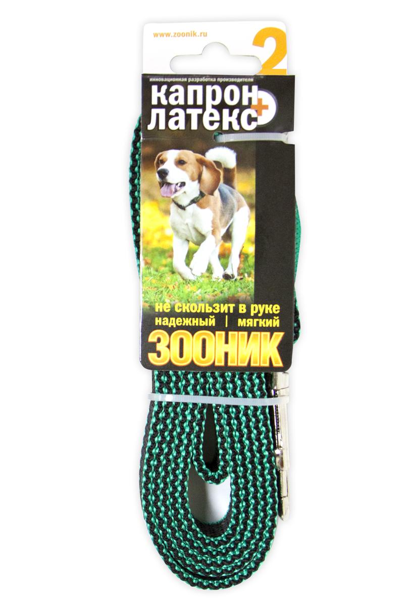 Поводок капроновый для собак Зооник, с двойной латексной нитью, цвет: зеленый, ширина 2 см, длина 2 м11426-1Поводок для собак Зооник капроновый с двойной латексной нитью. Инновационная разработка Российского производителя. Удобный в использовании: надежный, мягкий, не скользит в руке. Идеально подходит для прогулок и дрессировки собак. Поводок - необходимый аксессуар для собаки. Ведь в опасных ситуациях именно он способен спасти жизнь вашему любимому питомцу. Иногда нужно ограничивать свободу своего четвероногого друга, чтобы защитить его или себя от неприятностей на прогулке. Длина поводка: 2 м.