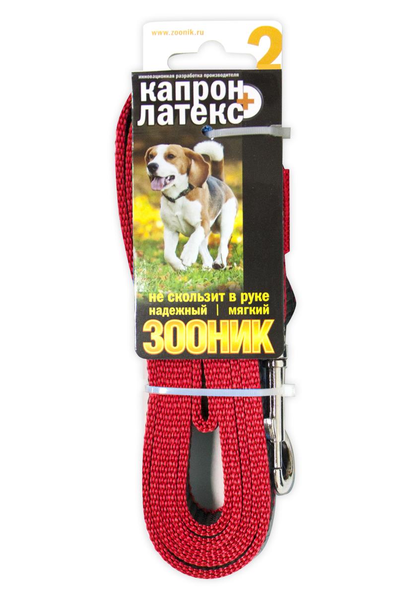 Поводок капроновый для собак Зооник, с двойной латексной нитью, цвет: красный, ширина 2 см, длина 2 м11426-4Поводок для собак Зооник капроновый с двойной латексной нитью. Инновационная разработка Российского производителя. Удобный в использовании: надежный, мягкий, не скользит в руке. Идеально подходит для прогулок и дрессировки собак. Поводок - необходимый аксессуар для собаки. Ведь в опасных ситуациях именно он способен спасти жизнь вашему любимому питомцу. Иногда нужно ограничивать свободу своего четвероногого друга, чтобы защитить его или себя от неприятностей на прогулке. Длина поводка: 2 м.